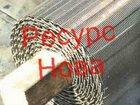 Фото в Прочее,  разное Разное Изготовление и поставка: Сетка подовая - в Киеве 1000