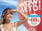 Смотреть фотографию Парфюмерия Каталог Орифлейм 'WoW Лето' 36503483 в Киеве
