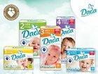 Скачать фото  Dada Premium Extra Soft 38880227 в Киеве