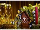 Скачать бесплатно foto  Отпразднуйте Новый Год в красивом тематическом месте, туристическом комплексе «Мисливська садиба», У нас Вы сможете весело отдохнуть получить море удовольствия, 68475272 в Киеве
