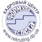 Подбор персонала, Киев