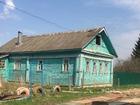 Продается дом в городе Кимры ул. Октябрьская 54 А. Крепкий д
