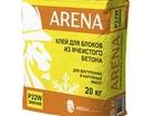 Новое изображение  Клей для блоков ARENA P22W из ячеистого бетона для внутренних и наружных работ, 36633318 в Киришах