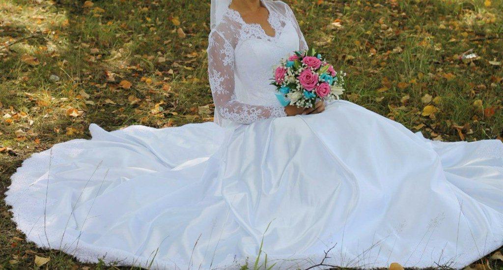Свадебное Платье Купить Киров