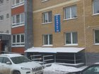 Свежее фотографию Коммерческая недвижимость Помещение свободного назначения 32284528 в Кирове