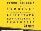 Смотреть фото  покупка продажа залог 32371697 в Кирове