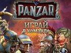 Фотография в   PANZAR - эталон онлайн игры: командные PvP в Нижнем Новгороде 0