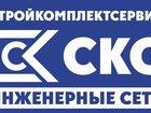 Скачать изображение  Наружные инженерные коммуникации и сооружения Внутренние инженерные сети и оборудование 32947613 в Кирове