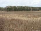 Новое фотографию  Продаю земельный участок 40 соток в д, Дресвяново 35436386 в Кирове