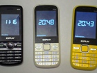 Свежее изображение Телефоны Продаю б/у телефоны с зарядным устройством 38002009 в Кирове (Кировская область)