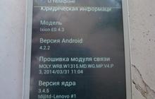Смартфон Dexp Ixion