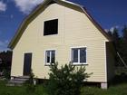 Новое фото Дома дом в жилой дерене Киржачского района 40198772 в Киржаче