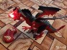 Пламенный дракон