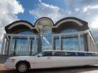 Уникальное фото Аренда и прокат авто прокат лимузина 33681064 в Киселевске