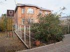 Просмотреть фотографию Дома Отличный дом для большой семьи в Кисловодске 33970293 в Кисловодске