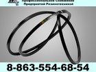 Смотреть фото  Ремень клиновый цена 34744186 в Кисловодске