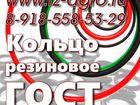 Скачать фото  Шнур резиновый круглого сечения 35869118 в Кисловодске
