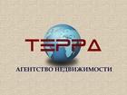 Скачать изображение Новостройки Здание в районе Каскадной лестницы 44437853 в Кисловодске