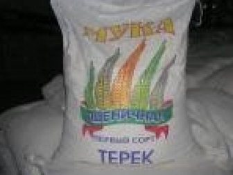 Скачать бесплатно фотографию  Мука от производителя с доставкой по Минераловодскому району 33078438 в Кисловодске
