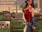 Изображение в   Автоматы, полуавтоматы, Долбежные, строгальные в Москве 0