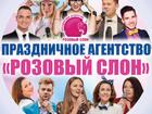 Свежее изображение  Ведущий на свадьбу в Солнечногорске Зеленограде Клину Москве, 67756004 в Солнечногорске