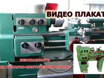 Новое фото  Станки, Пресса из наличия продаём бу, Оснастка станков по заявкам 33476723 в Москве