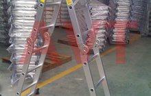 Предлагаем алюминиевые лестницы