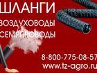 Уникальное фото  Гофрированный шланг 32 мм 34938610 в Когалыме