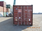 Просмотреть фото  Продам 40 фут, контейнеры в Сургуте 67907696 в Когалыме
