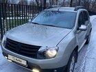 Renault Duster 2.0МТ, 2014, 130000км