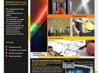 Изображение в Электрика Электрика (услуги) ЭЛЕКТРИК, услуги электрика, помощь в получении в Коломне 100