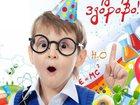 Свежее изображение Организация праздников Научное шоу на детские праздники 33334265 в Коломне