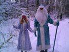 Скачать бесплатно foto Организация праздников Дед Мороз и Снегурочка 34017652 в Коломне