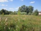 Увидеть изображение Земельные участки Земля ЛПХ 24 сот, в селе Непецино 34506471 в Коломне