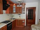 Скачать бесплатно изображение  Сдам квартиру на длительный срок 35279527 в Коломне