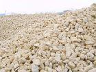 Увидеть foto Строительные материалы Щебень известняковый, 38758935 в Коломне
