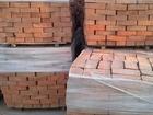 Смотреть foto Строительные материалы Блоки и кирпич, цемент и смеси, бордюры и брусчатка 38880052 в Коломне