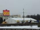Скачать бесплатно foto  Предлагаем торговые места на ярмарке в Коломне 39529171 в Коломне