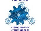 Свежее фотографию  Капитальный ремонт, модернизация и изготовление производственного оборудования 70198441 в Коломне