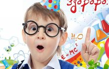 Научное шоу на детские праздники
