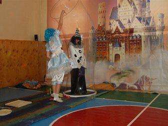Увидеть foto Организация праздников Праздники для детей и взрослых 32360139 в Коломне