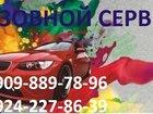 Изображение в Авто Автосервис, ремонт Кузовной ремонт.   Рихтовка, покраска.   в Комсомольске-на-Амуре 0
