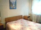Фото в Недвижимость Аренда жилья Сдам 3-х комнатную квартиру с мебелью. Холодильник, в Комсомольске-на-Амуре 18000