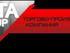 Просмотреть фото  Твердосплавные пластины 34158143 в Комсомольске-на-Амуре