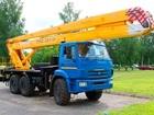 Свежее изображение Спецтехника Услуги и аренда автовышки 36620534 в Комсомольске-на-Амуре