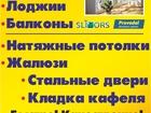 Смотреть foto  Ремонт квартир в Комсомольске-на-Амуре 39010049 в Комсомольске-на-Амуре