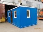 Просмотреть фотографию Разное Бытовка жилая по очень низкой цене 39771629 в Комсомольске-на-Амуре