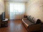 Квартиры в Комсомольске-на-Амуре