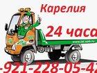Изображение в   Услуги эвакуации лег автомобилей до 4т по в Кондопоге 20