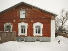 Просмотреть фотографию Загородные дома Обмен доли в доме в пригороде Москвы на дом в Калужской области 67860922 в Кондрово